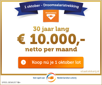 Advertentie